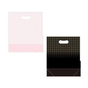 【セール品】7509_スタンドバッグサイドスリットタイプ