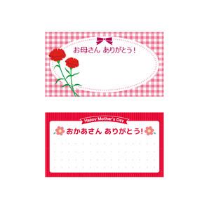 7622_母の日メッセージカード (SS)
